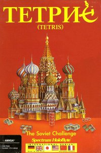 The box art for the original Amiga version of Tetris